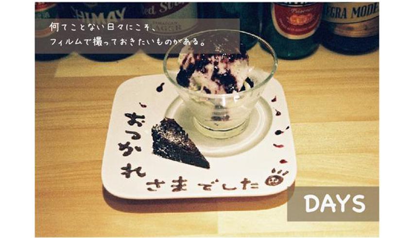 FILM LOVERS × NADAR フィルム写真月間出展者募集(DAYS)
