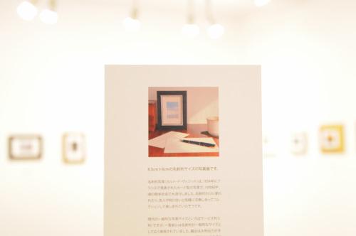「名刺判写真展」始まりました。