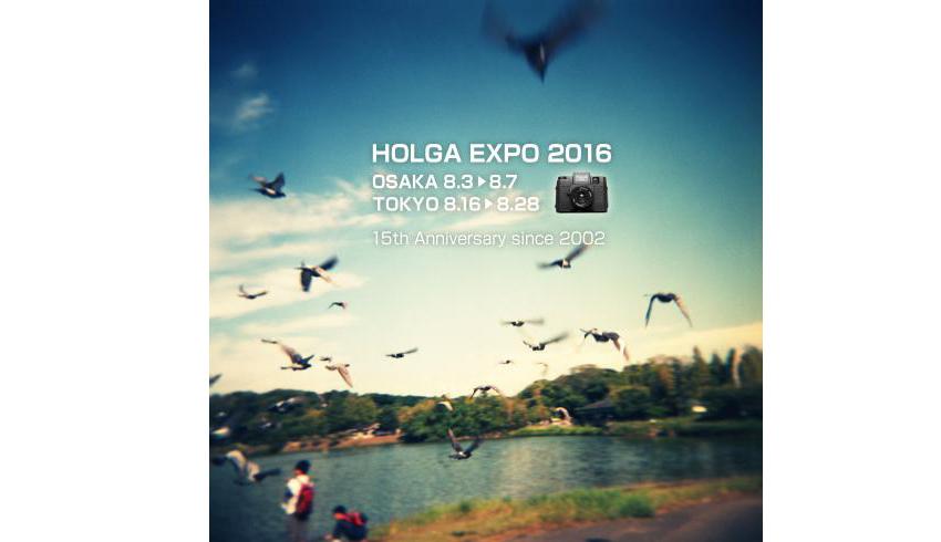 HOLGA EXPO 2016