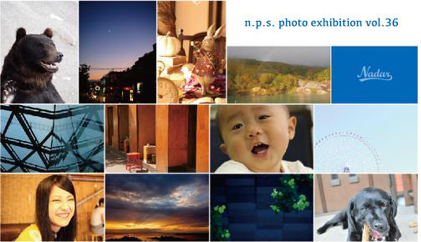「n.p.s. Photo Exhibition 」vol.36