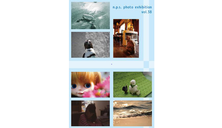 n.p.s. Photo Exhibition vol.38