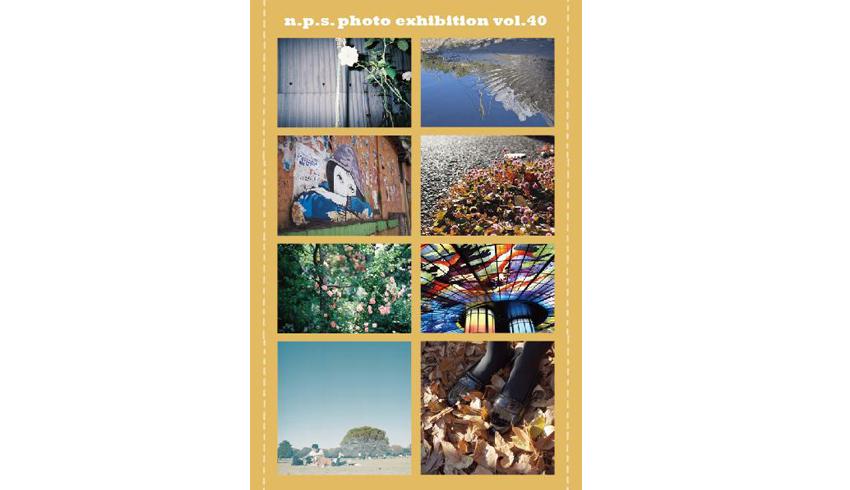 n.p.s. Photo Exhibition vol.40