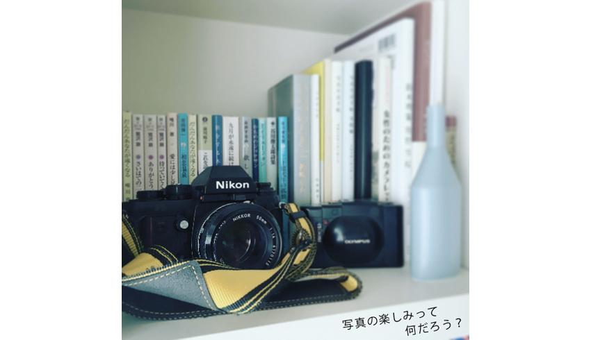 ナダール写真塾
