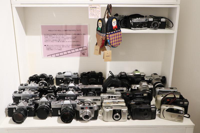 中古フィルムカメラ販売も。