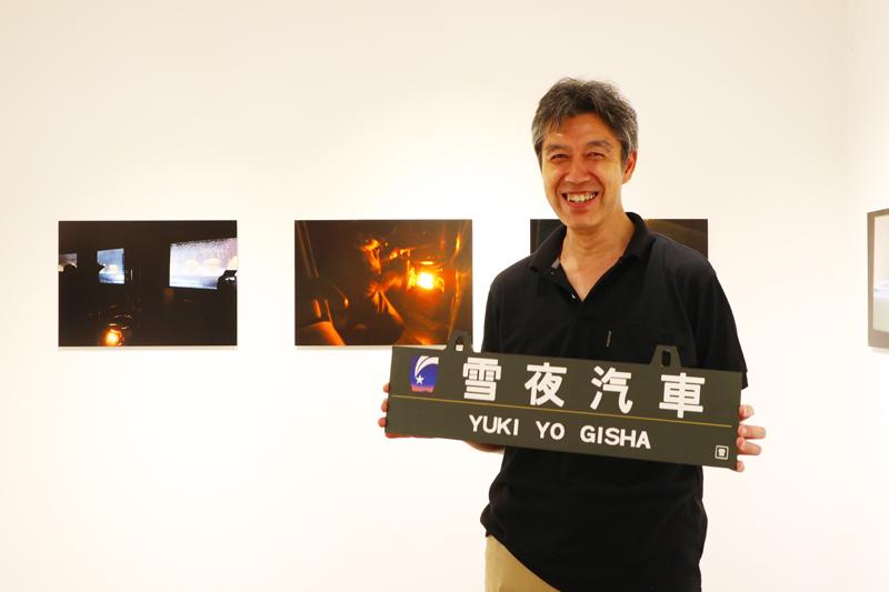 直井雄章写真展「雪夜汽車 ~冬の津鉄の昼と夜~」始まりました。
