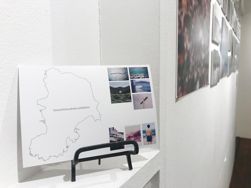 「神津島展」始まりました。