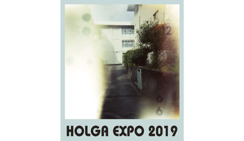 「HOLGA EXPO 2019」出展者募集
