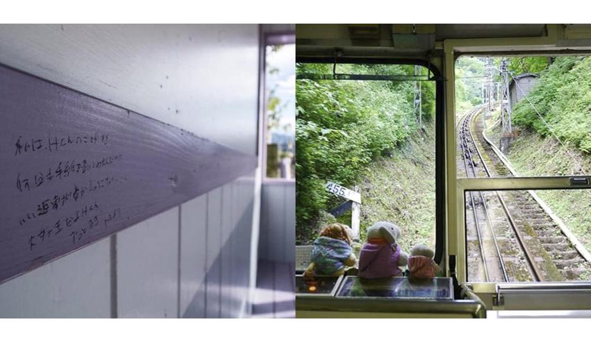 鉄道写真2人展「ななめ45‰(パーミル)」