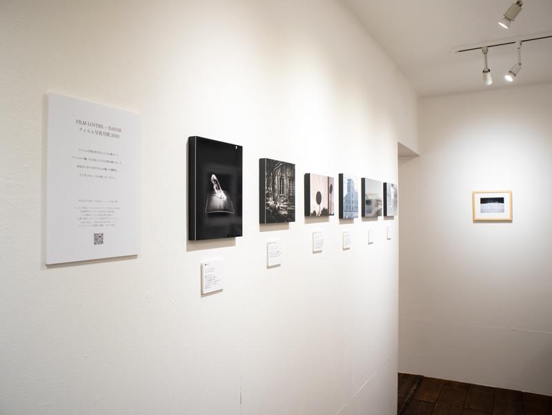 【展示レポート】フィルム写真月間「monochrome life」(2020年9月16日〜27日開催)