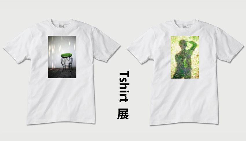 「Tシャツ展_2021」