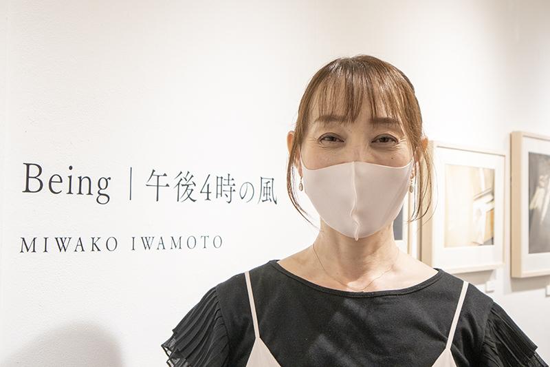 岩本美和子写真展「Being   午後4時の風」始まりました。